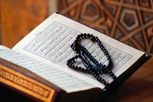 التطبيق المجاني iQuran لتلاوة القرآن 136.jpg
