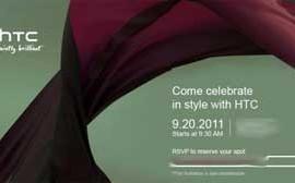 HTC تستعد لحدث كبير يوم 20 سبتمبر