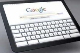 جوجل تستعد لإطلاق جهازها اللوحي الخاص بالاندرويد