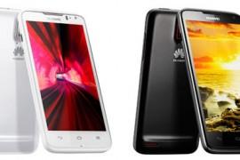 شركة Huawei تقدم أقوى جهاز هاتف على الإطلاق