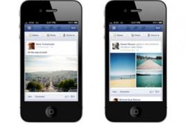 فيسبوك يحسن طريقة عرض الصور في الهواتف