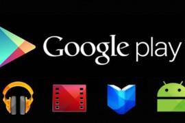 تعليمات صارمة جديدة على مطوري تطبيقات متجر جوجل