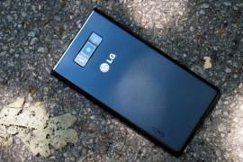 في الافق يظهر اقوى جهاز من شركة LG على الاطلاق