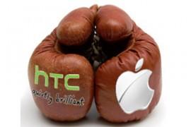 صراع قضائي بين HTC وابل والكفة تميل لصالح التايوانيين