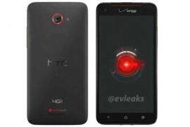 هذا هو الجهاز الجديد HTC Droid DNA الذي سيطرح غدا !