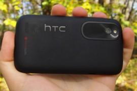 البنود الخفية في اتفاق الهدنة بين HTC وابل