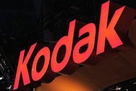 جوجل تتقدم للاستحواذ على براءات اختراع كوداك