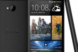 شركة HTC تكشف ان جهازها One يشهد اقبالا غير مسبوق