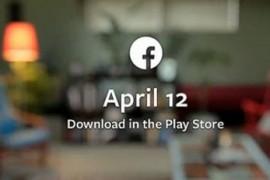 فيسبوك تكشف عن Home البرنامج الخاص بها للهواتف الذكية
