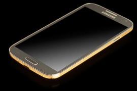 طرح نموذج مطلي بالذهب من جهاز Galaxy S4 وسعره …