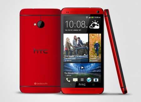 جهاز HTC One الان باللون الاحمر ايضا !