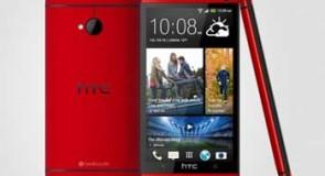 جهاز HTC One الان باللون الاحمر الغامق ايضا !