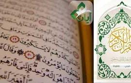 مجموعة تطبيقات رمضانية مختارة بمناسبة الشهر الفضيل