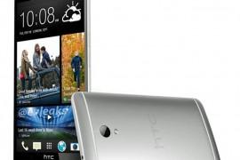 HTC ستكشف عن هاتفها اللوحي One Max في يوم 17 اكتوبر (اشاعة)