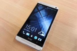 كيف سيبدو الجيل الجديد من هاتف HTC One ؟!