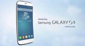 تقرير – Galaxy S5 سيكون بشاشة 5.25 انش وبدأت مراحل تصنيعه