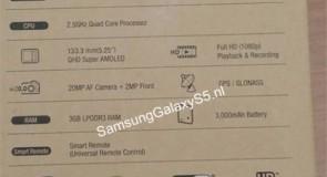 ظهور تفاصيل سامسونج جالاكسي S5 على خلفية علبته (اشاعة)