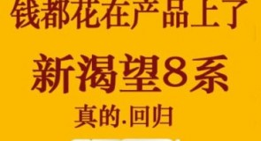 اتش تي سي تنشر صورة تشويقية لهاتفها Desire 8