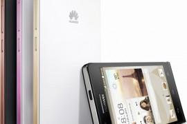 تسريب مواصفات هاتف هاواوي الجديد Huawei Ascend P7