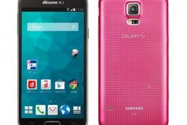 هاتف Samsung Galaxy S5 يصل اليابان باللون الزهري
