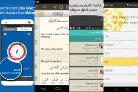 أفضل 5 تطبيقات ستساعدك على قضاء رمضان بالشكل الأمثل