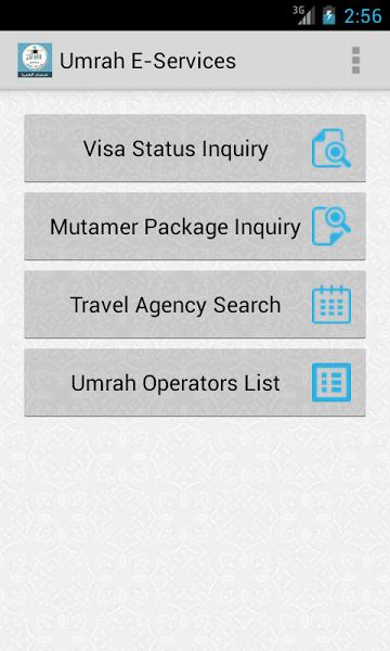 أفضل 10 تطبيقات لهواتف الأندرويد ستحتاجها عند أدائك لمناسك العمرة Unnamed-81