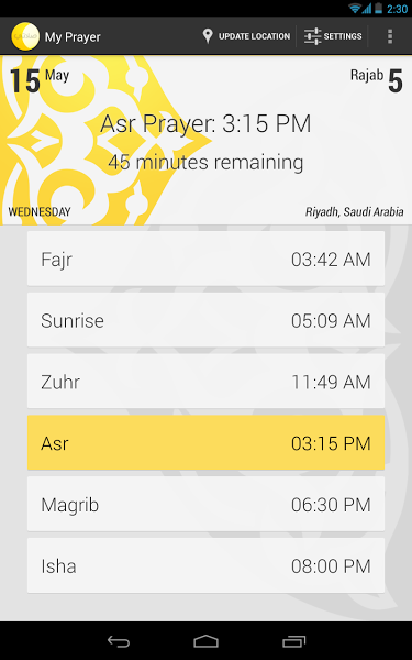 أفضل 10 تطبيقات لهواتف الأندرويد ستحتاجها عند أدائك لمناسك العمرة Unnamed1