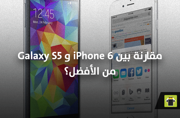 galaxy-s5-vs-iphone-6