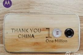 1 مليون طلب مسبق على جهاز Moto X 2014 في الصين
