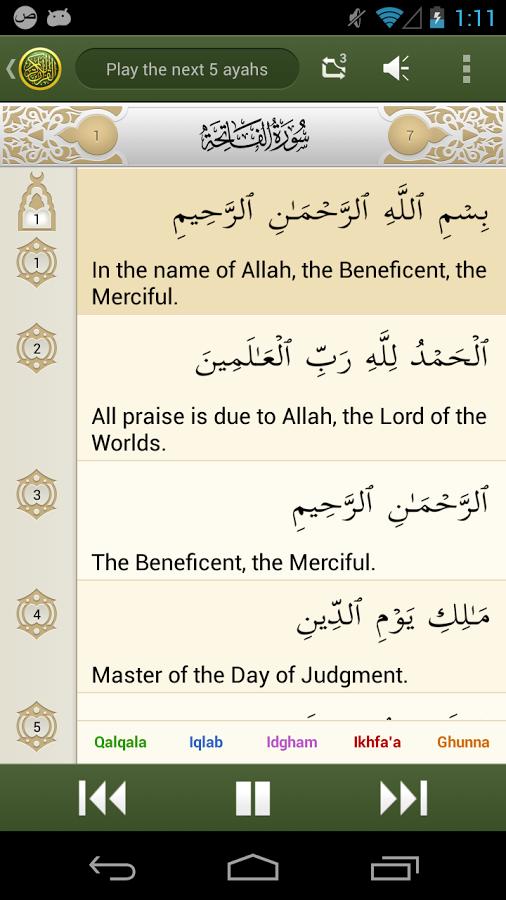 خمسة تطبيقات إسلامية تستحق مكانا على هاتفك 4
