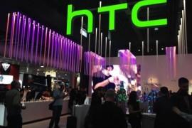 تسريب صورة للجهاز اللوحي T1H القادم من HTC