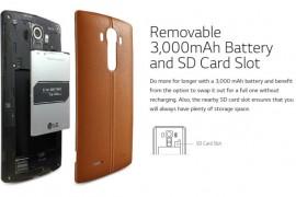 احصل على بطاقة ذاكرة و بطارية إضافية بشكل مجاني مع شراءك لهاتف LG G4