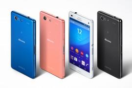 سوني تكشف عن هاتف Sony Xperia A4: إليكم المواصفات