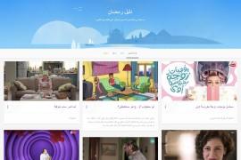 جوجل تطلق صفحة دليل رمضان لعرض التفاصيل الصغيرة للشهر الكريم