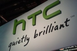 HTC رفضت بشدة استحواذ ASUS عليها