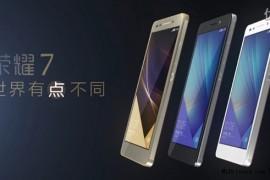 هواوي تعلن عن هاتفها الرائع Honor 7 بسعر 325 دولار