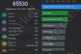 هاتف Nexus القادم يظهر على اختبارات الأداء