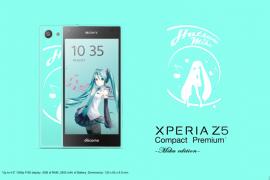 سوني ستطلق نسخة أصغر من Z5 Premium في اليابان