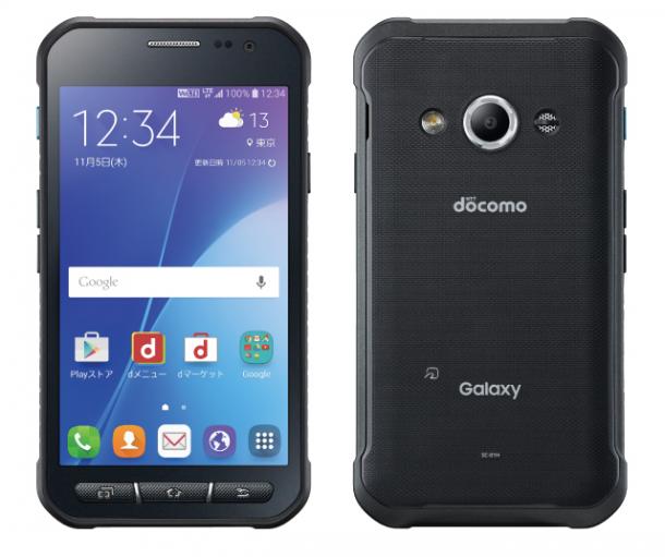 Samsung-Galaxy-Active-Neo (1)