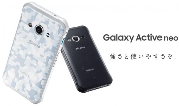 Samsung-Galaxy-Active-Neo