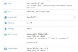 رصد هاتف جديد من سامسونغ، هل يكون Galaxy S6 Mini ؟