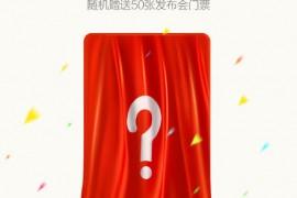 هل ستكشف Xiaomi عن Mi 5 بعد غد؟