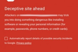 خاصية التصفح الآمن أصبحت متاحة في متصفح جوجل كروم للأندرويد