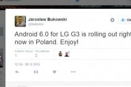 هاتف LG G3 بدأ بالحصول على مارشمالو