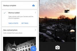 الربط بين تطبيقي Google Camera و Google Photos متاح على الأندرويد