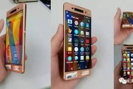 هاتف Sony Xperia جدبد باللون الوردي في منتصف هذا الشهر