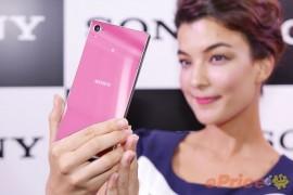 النسخة الوردية من Sony Xperia Z5 قادمة هذا الشهر