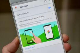 إختصار جديد في تطبيق Google Photos