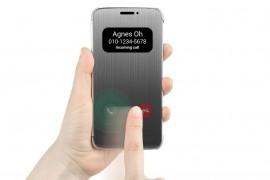 LG  تُعلن عن غطاء يدعم اللمس لهاتف  G5