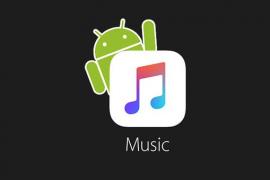إضافة الويدجت على الأندرويد بعد تحديث تطبيق آبل للموسيقى